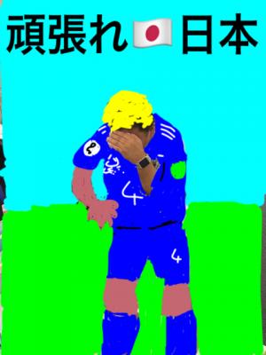 頑張れ日本☆コザックスは日本代表を応援しています!