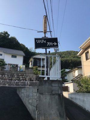 ☆パワーアップ☆
