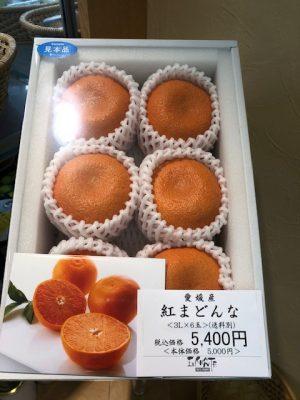 ミカン&オレンジ