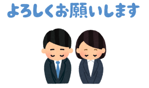 人事異動☆